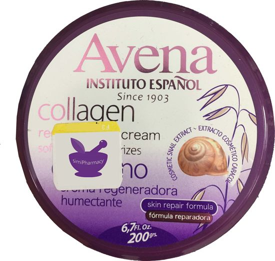 Avena Collagen Regeneration Cream, 6.7 Fl Oz